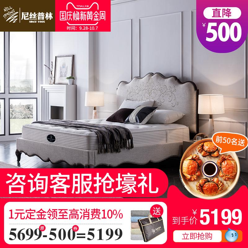 尼丝普林床垫乳胶独立弹簧1.5 1.8m米床席梦思天然椰棕垫硬棕加隆