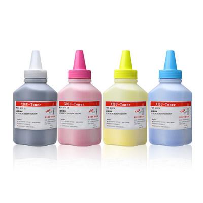 适用理光C252碳粉 RICOHC SPC310 C320 C250 C261打印机碳粉 C220 SP C222DN C221SF C240DN 231SF 墨粉