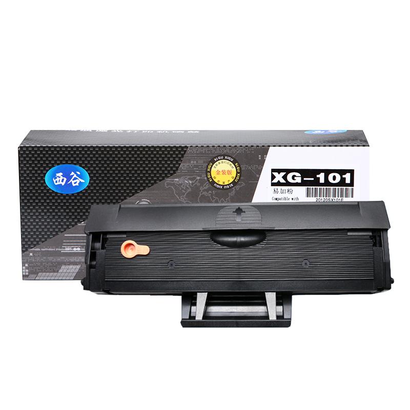 适用三星D101S硒鼓SCX-3401 ML2161 2165 3405 3400 2160 2162G 2166W 3406W-HW SF-761P 3401FH打印机墨粉盒