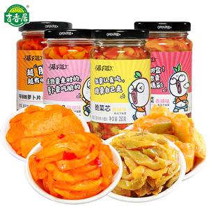 吉香居暴下饭爽口菜榨菜脆菜芯萝卜丁组合装拌饭拌面250g*4瓶