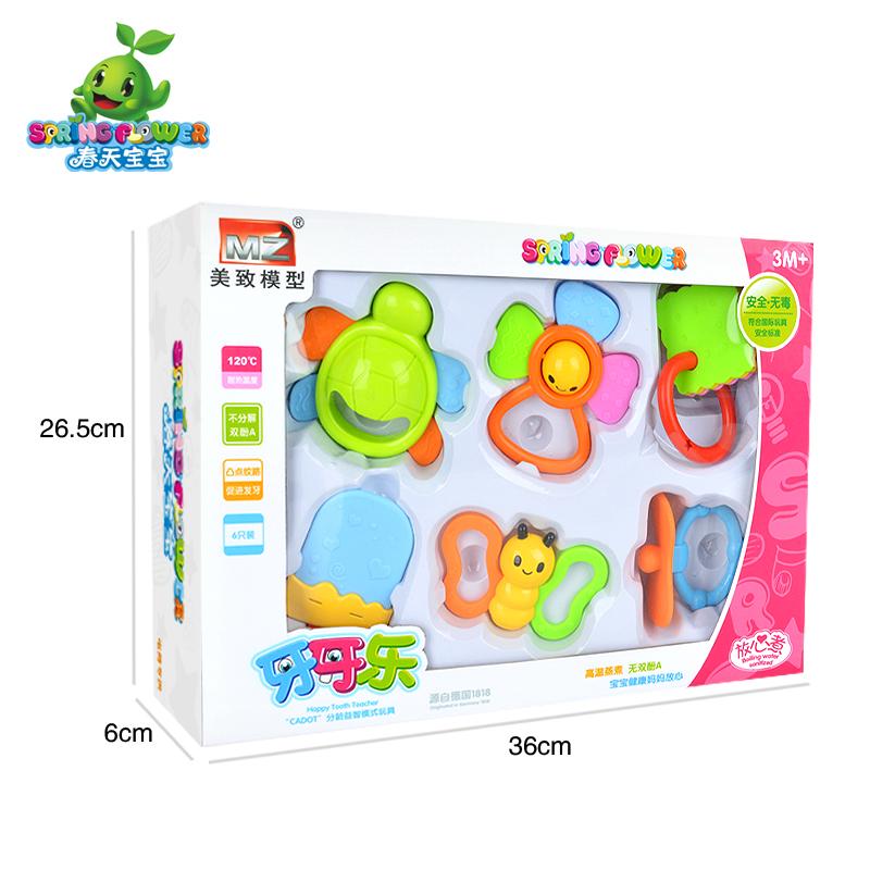 森蔚玩具专营店_MZ/美致模型品牌