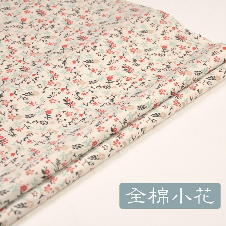 包棉花布料面料纯棉薄款式品牌 价格 _女装评价网