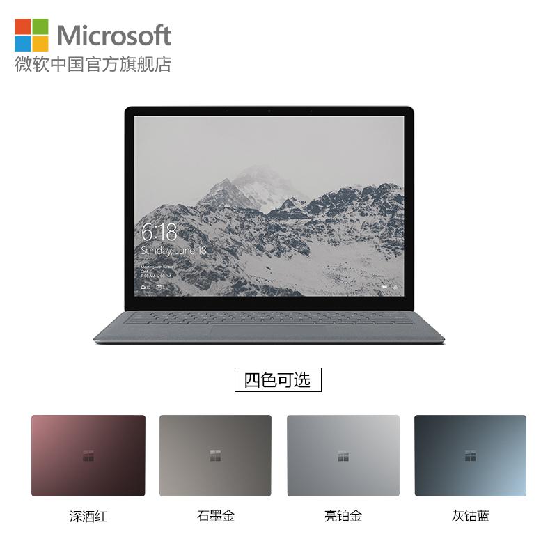 Microsoft-微软 Surface Laptop i7 8G 256G 笔记本电脑13.5英寸