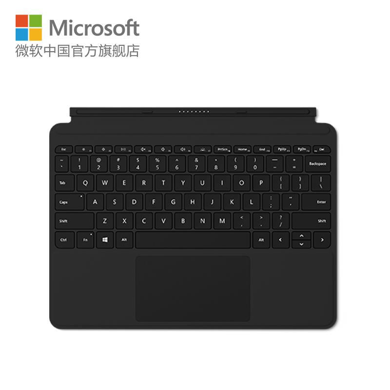 Microsoft-微软 Surface Go 原装专业键盘盖 平板电脑外接键盘