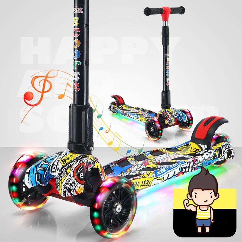 瑞士儿童滑板车自行车宽轮折叠涂鸦迷彩踏板车跑马灯音乐四轮闪光