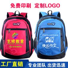 Ранец Корейской версии школьника мешок изготовленный