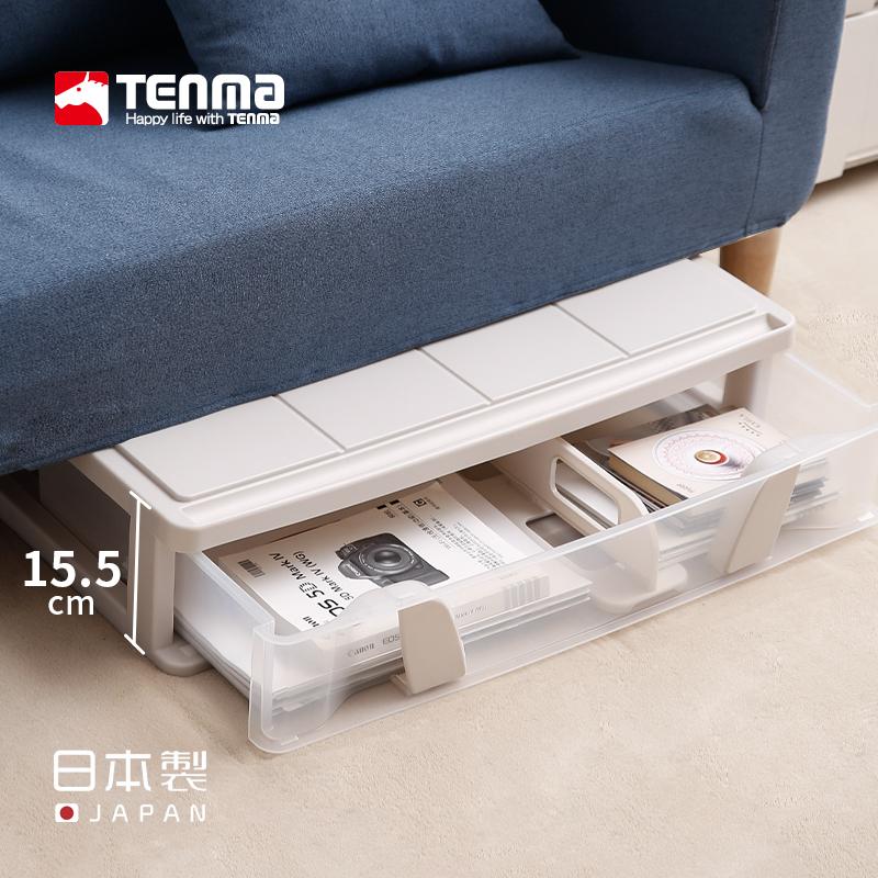 日本进口天马收纳箱塑料床底衣服整理箱衣柜收纳盒抽屉柜带轮