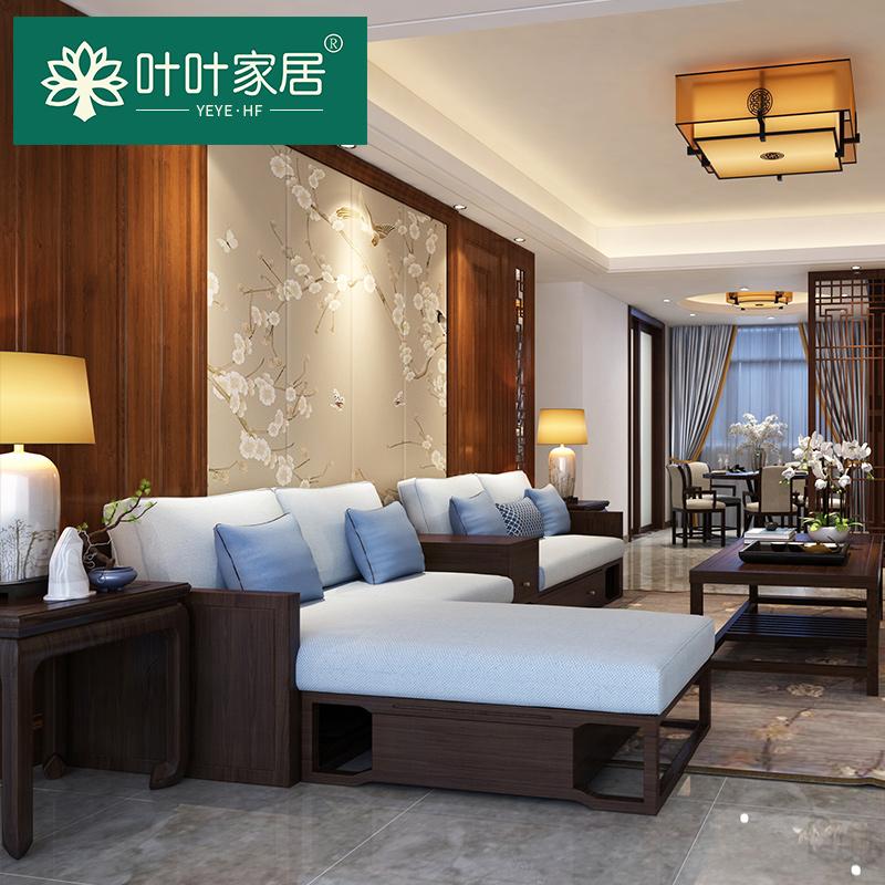 叶叶 全实木沙发新中式红檀香转角沙发原木榫卯现代客厅成套家具