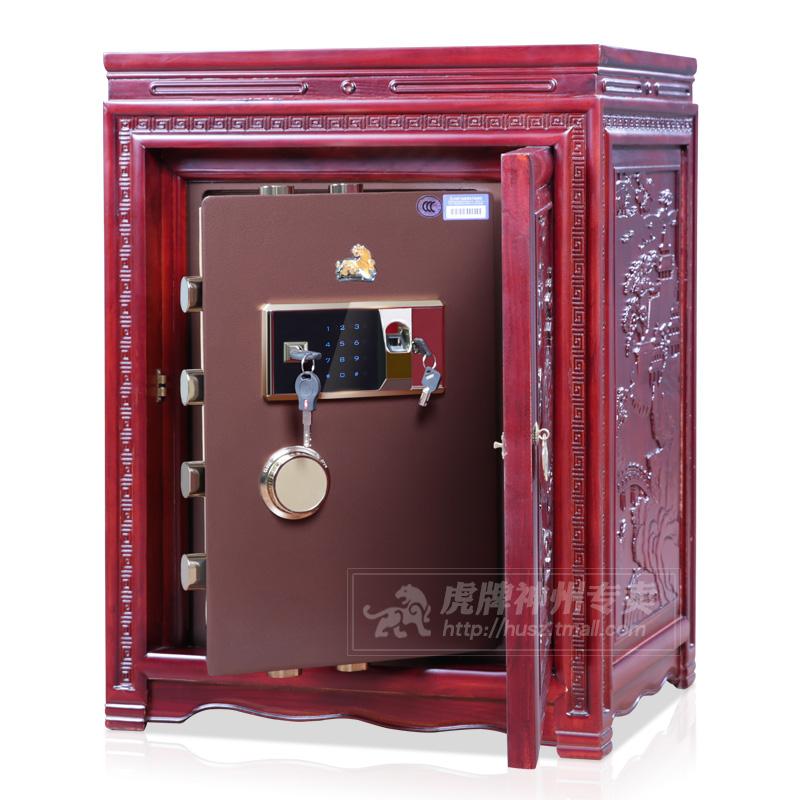 虎牌智能保险柜隐藏式ag111.ap|开户床头柜60cm实木3C认证防盗指纹保险箱80