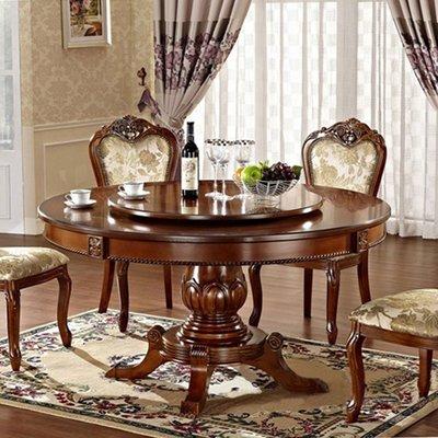 欧式餐桌椅组合6人美式实木圆桌欧式酒店大圆桌饭桌子1.2-1.8米