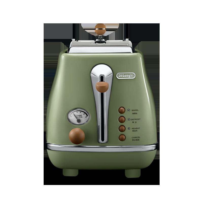 Delonghi-德龙 CTO2003.VBG 复古早餐系列多士炉 烤面包机家用