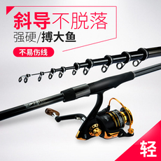 удочка Kaifa fishing tackle 036