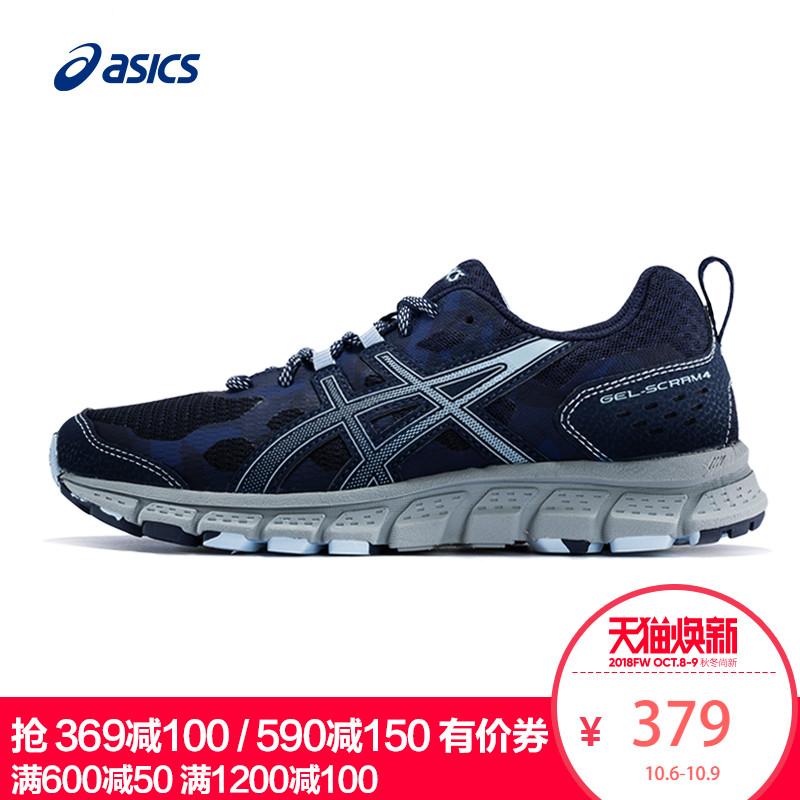 ASICS亚瑟士 GEL-SCRAM 4 越野跑步鞋户外运动鞋跑鞋女 1012A039