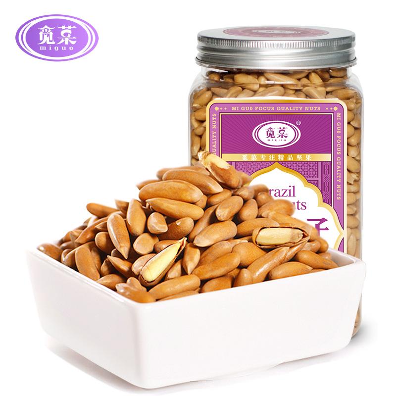 18年新货手剥巴西松子罐装468g坚果零食特产