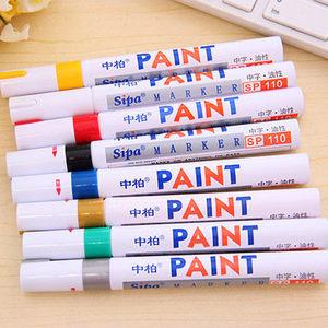 輪胎補漆筆白色油漆筆車用描胎筆補漆筆塗色美容筆記号筆汽車用品