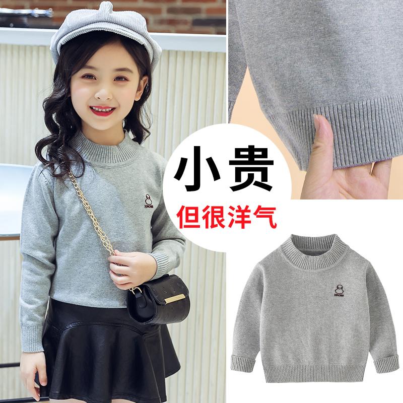 女童毛衣套头2020秋装新款加厚加绒高领儿童洋气打底针织衫上衣