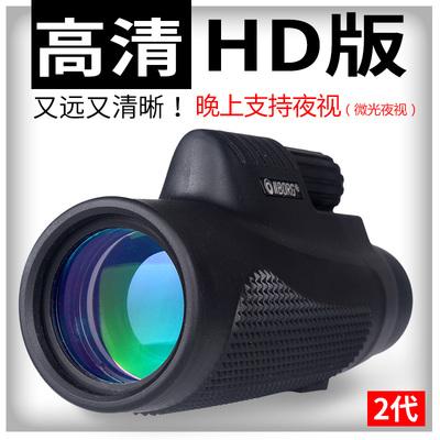 BORG望远镜高倍高清非透视10000夜视偷窥眼镜人体单筒HD非红外线