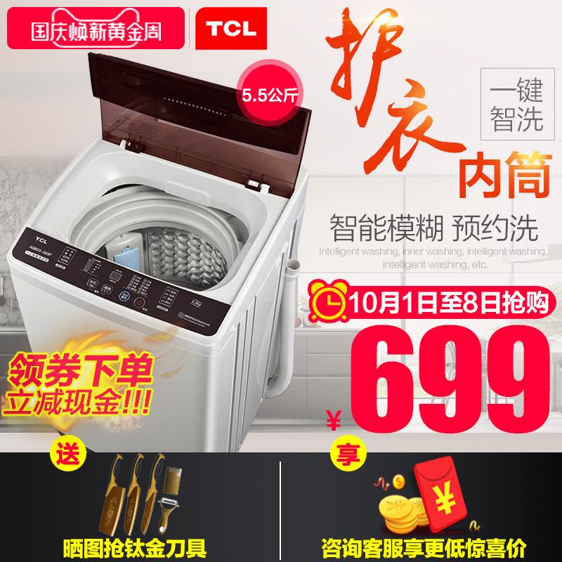TCL XQB55-36SP 5.5公斤家用小型全自动洗衣机 节能波轮小洗衣机