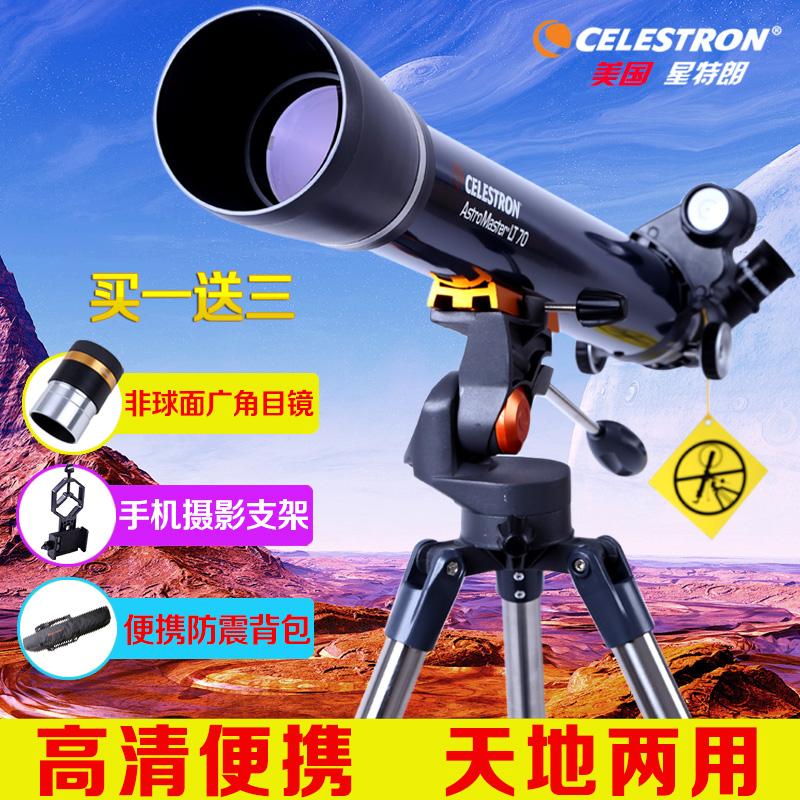 Телескоп астрономический CELESTRON 21074 LT70AZ CELESTRON