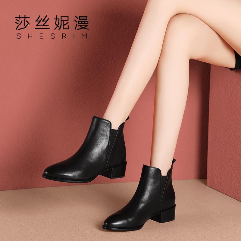 2018秋冬新款真皮切尔西小短靴女单靴粗跟马丁靴女平底踝靴皮靴子