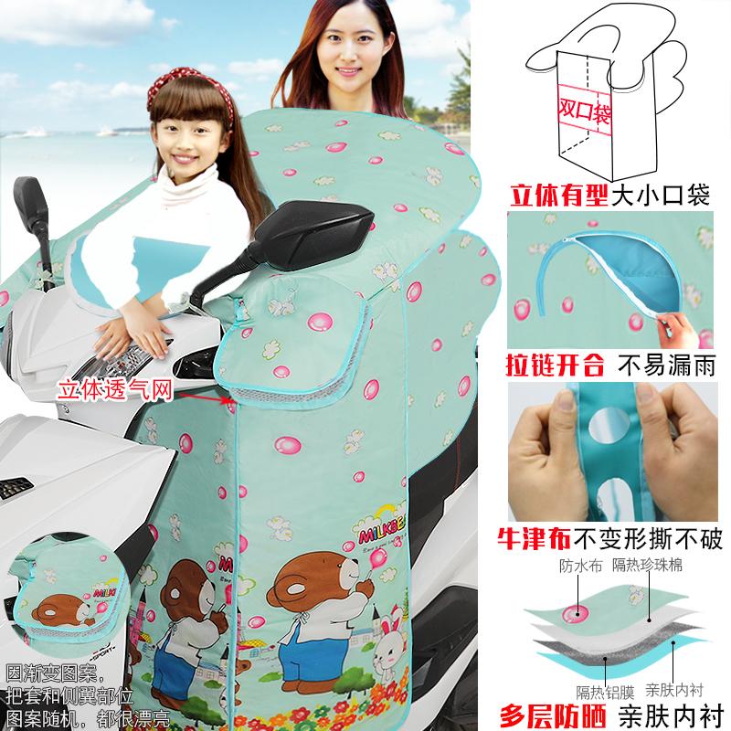 亲子儿童电动车挡风被夏季防晒罩电动摩托车遮阳罩电瓶车电车夏天