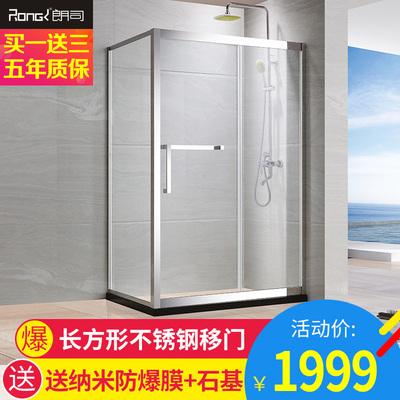 朗司定制淋浴房整体浴室长方形304不锈钢卫生间玻璃门隔断沐浴房