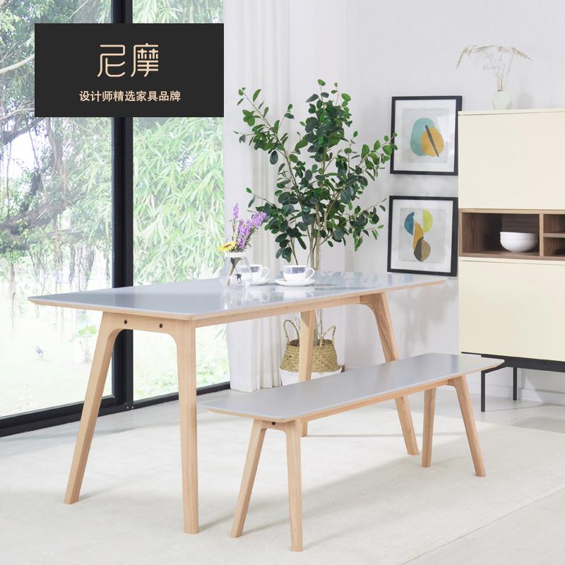 Nimo尼摩 北欧ins家具现代简约实木餐桌小户型餐厅4人长方形饭桌