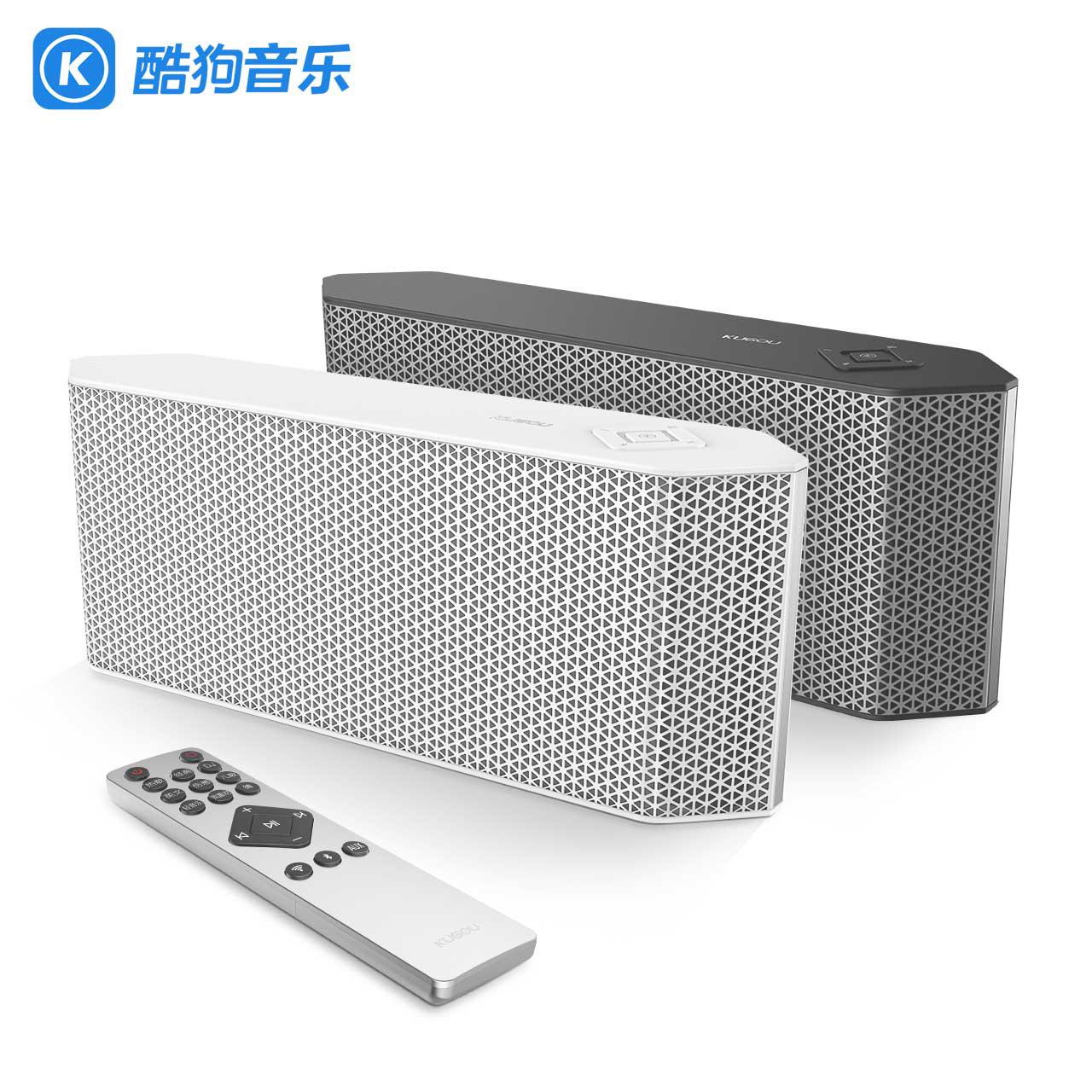 酷狗kugou 潘多拉互联网蓝牙音箱hifi音响智能无线wifi重低音家用