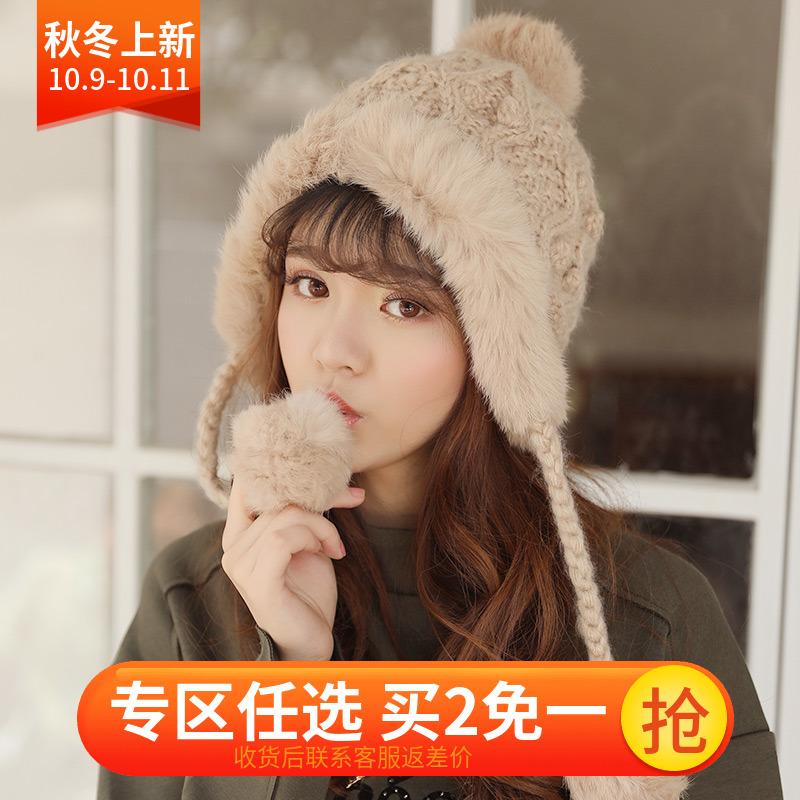 帽子女秋冬季雷锋帽韩版百搭可爱加绒兔毛保暖护耳东北毛线帽加厚