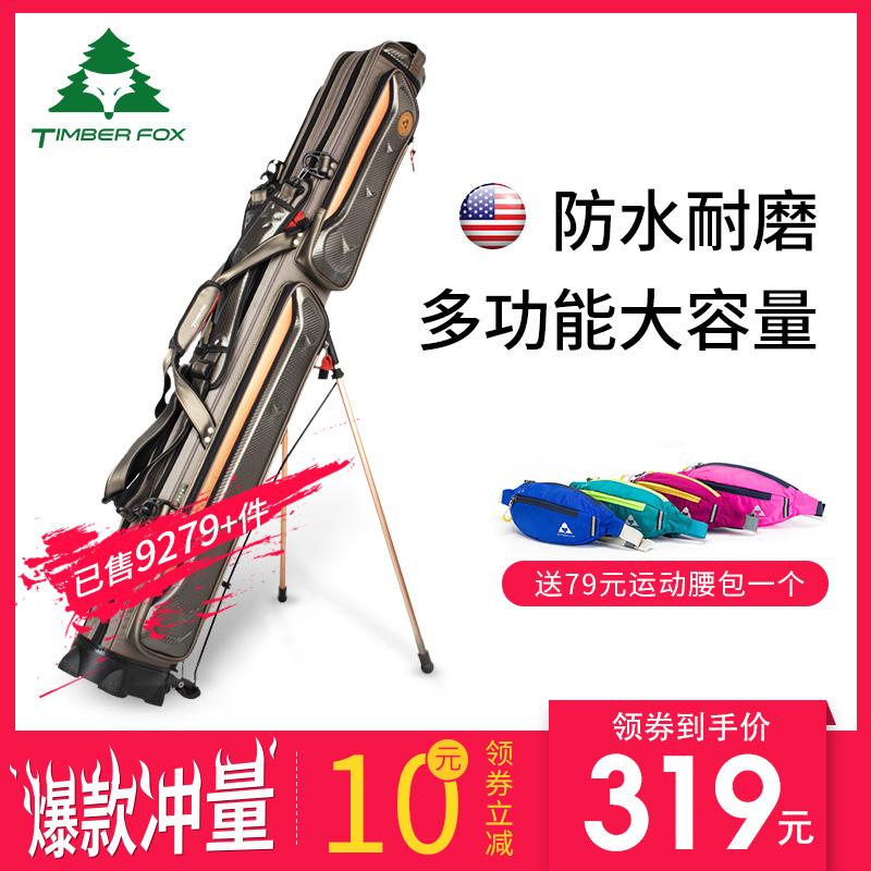 森林狐鱼竿包防水渔具包多功能钓鱼包1.25米鱼护包硬壳杆包海竿包