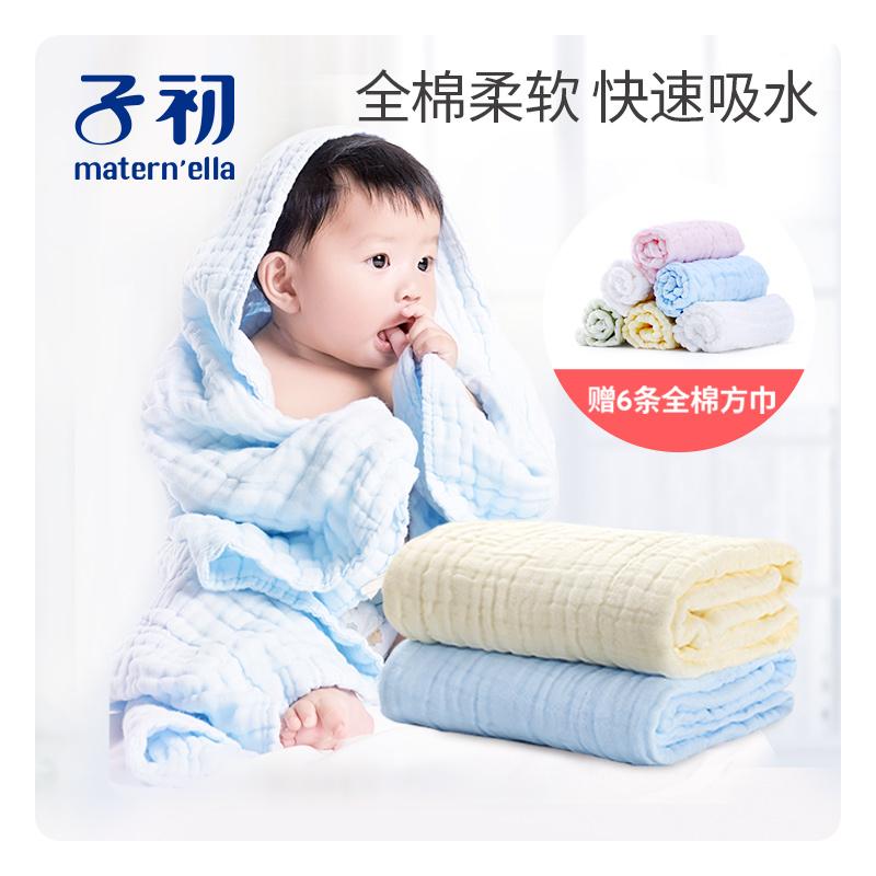子初婴儿浴巾家用宝宝儿童纯棉纱布超柔吸水新生儿洗澡毛巾秋冬款