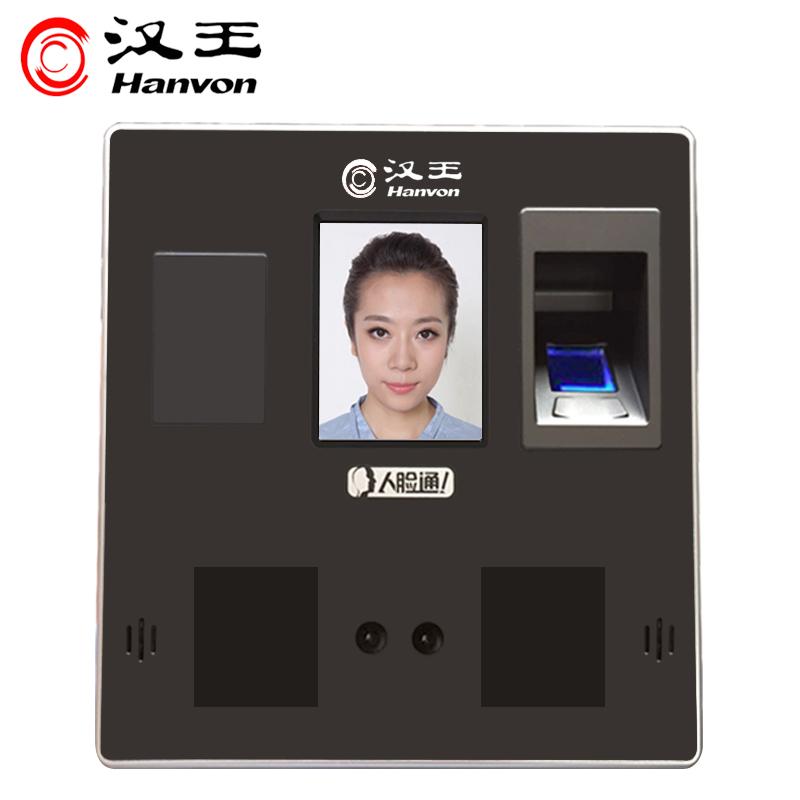汉王考勤机HF36 人脸指纹识别打卡机 刷脸指纹考勤一体机 签到机