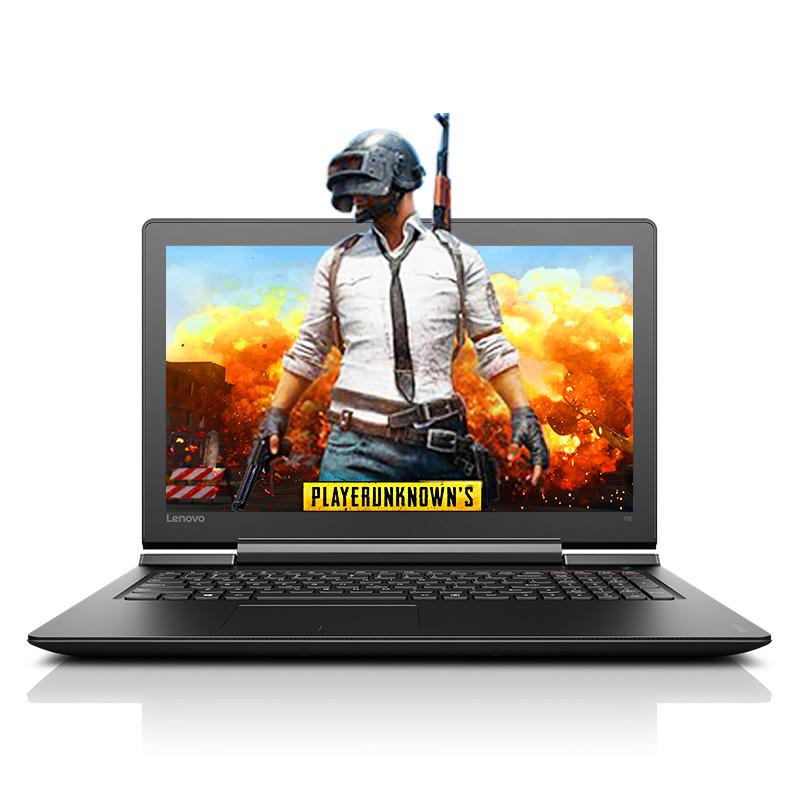 Lenovo-联想 小新700升级版锐7000手提E520吃鸡游戏本i5笔记本电脑15.6英寸商务办公七代标压四核独显GTX1050