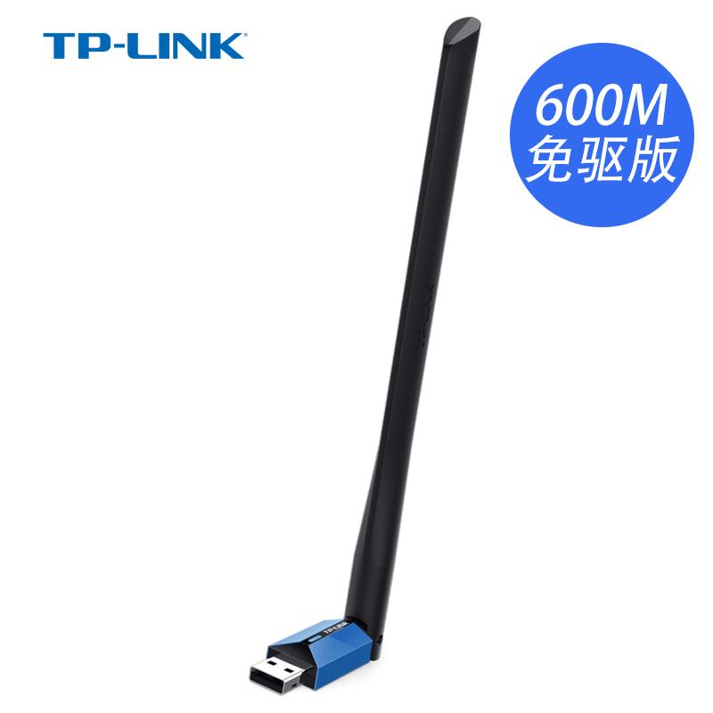 TP-LINK 5G双频无线网卡600M台式机笔记本电脑信号接收器WDN5200H