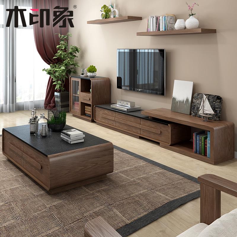 北欧火烧石电视柜 现代简约小户型伸缩茶几电视边柜客厅组合