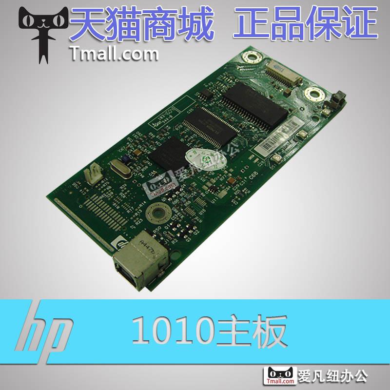 Материнская плата для принтера Оригинальные HP HP1010 Совет HP1010 интерфейсная плата