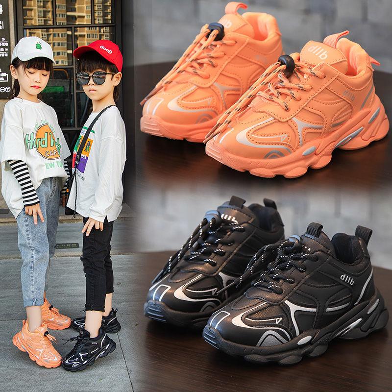 童鞋男童2020新款运动鞋透气女童老爹鞋款秋冬中大童休闲跑步鞋男