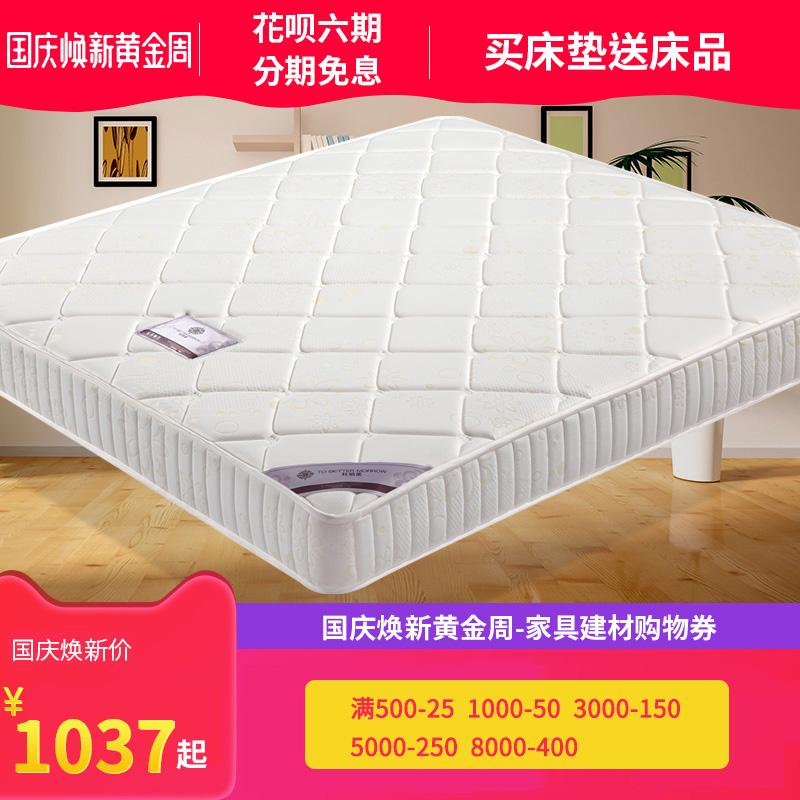 杜佰柔 弹簧席梦思 床垫棕垫椰棕乳胶双人1.5 1.8米软硬定制定做
