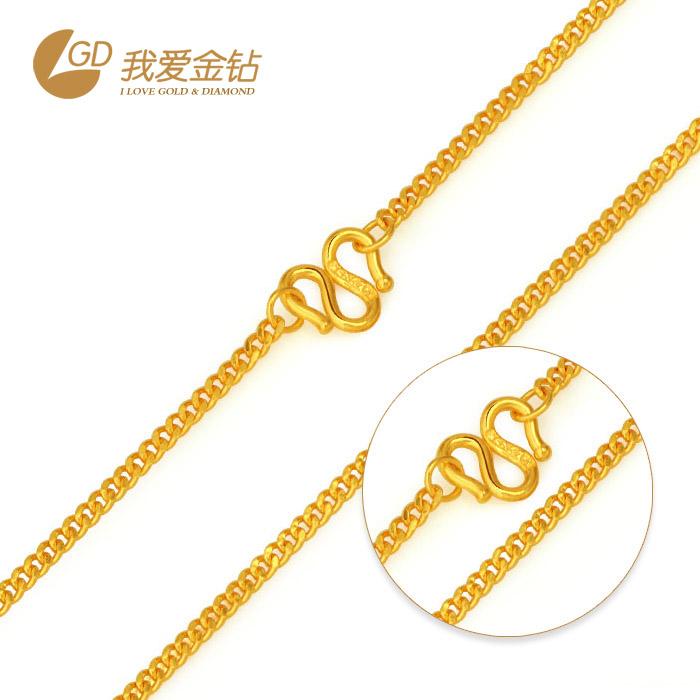 Ожерелье GD XX001 999 24k
