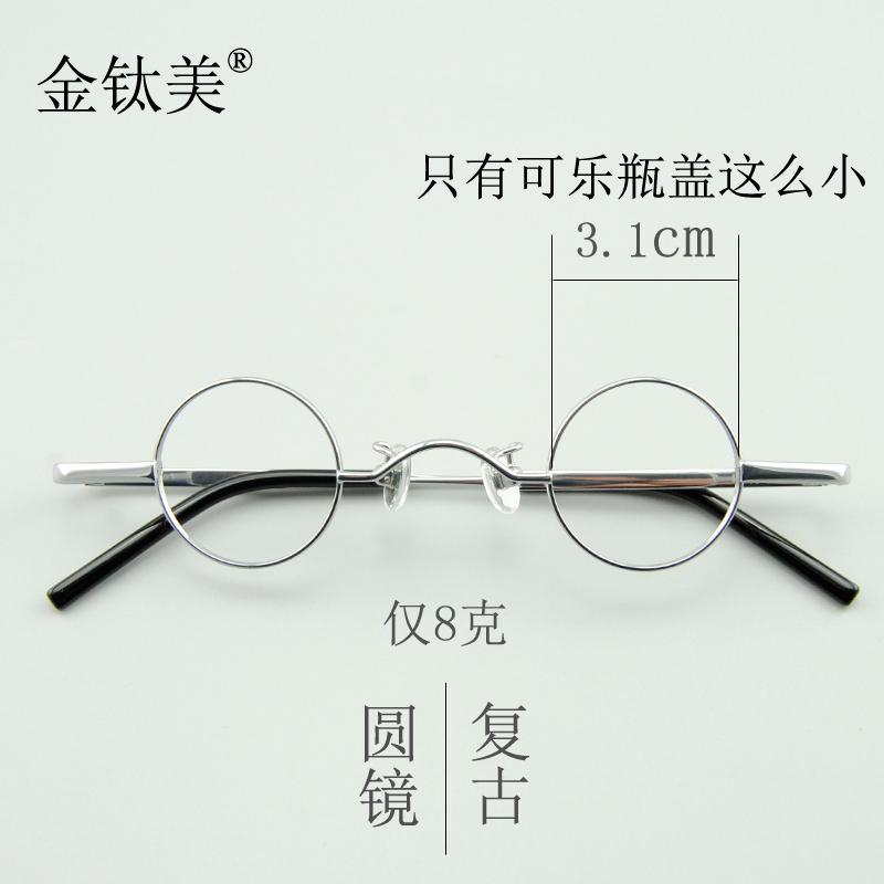 金钛美日韩原宿潮男女款轻平光镜配镜镜架纯钛复古正圆小圆眼镜框