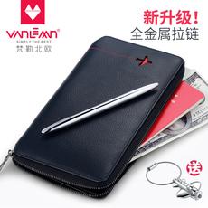 сумка для документов Vanlemn VF/0190