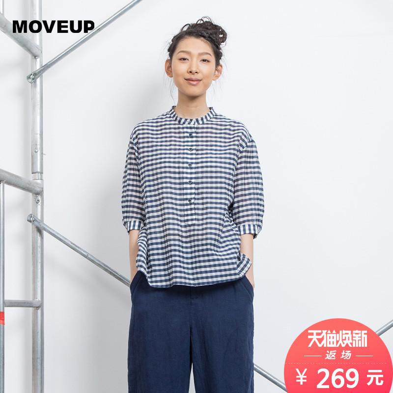 MOVEUP幻走衬衣2017夏季新款立领撞色细格纹桑蚕丝文艺短袖衬衫女
