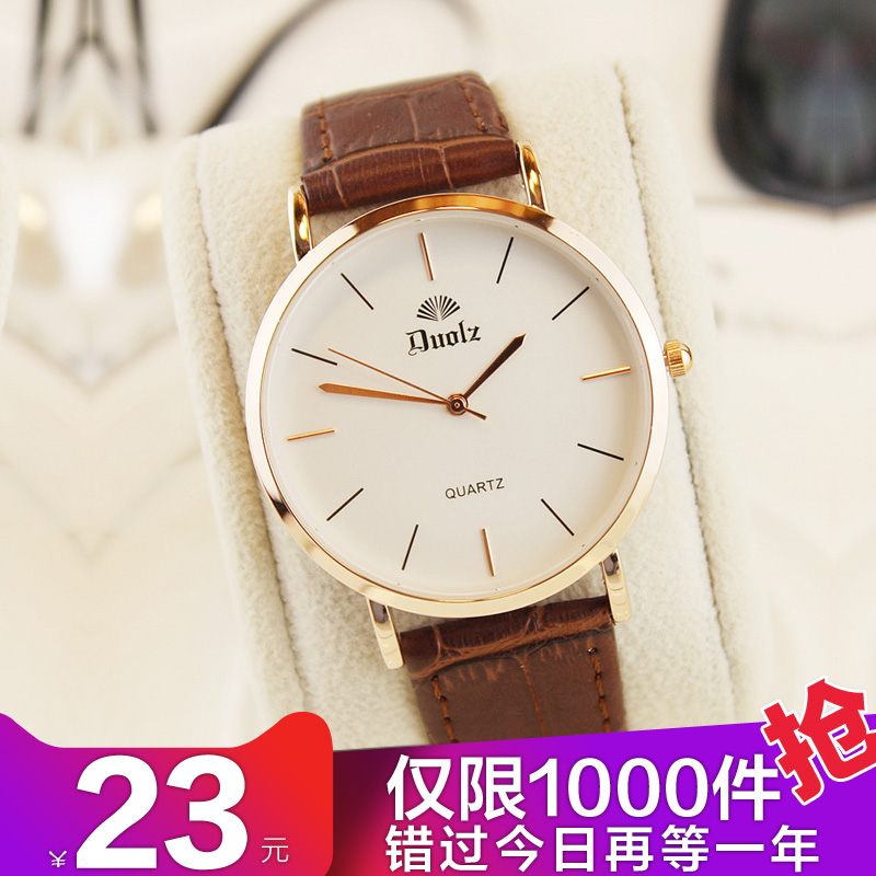 Korean fashion minimalist tide male students watch Ms. female form thin waterproof couple tables male table quartz watch one pair