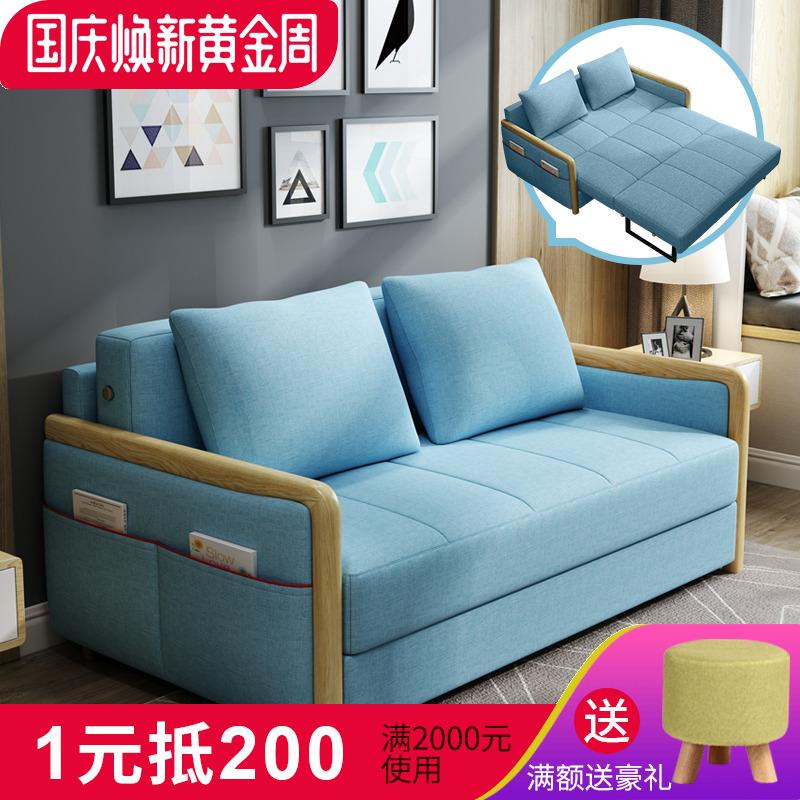 北欧沙发床可折叠客厅小户型双人多功能简约现代实木三人沙发变床
