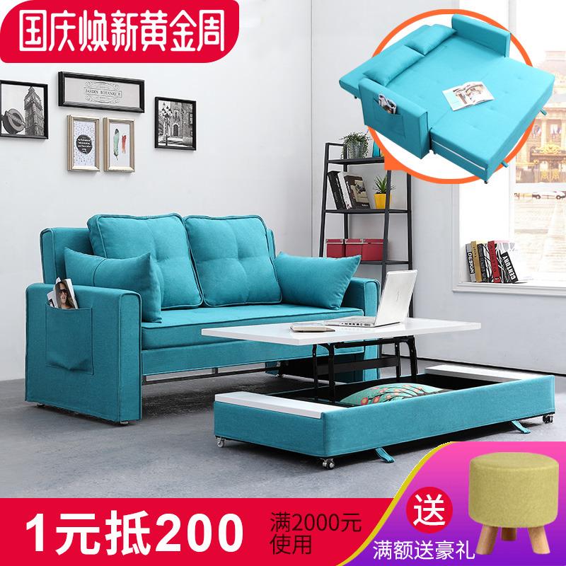 抖音同款沙发床简约现代可折叠客厅双人1.5米多功能小户型茶几