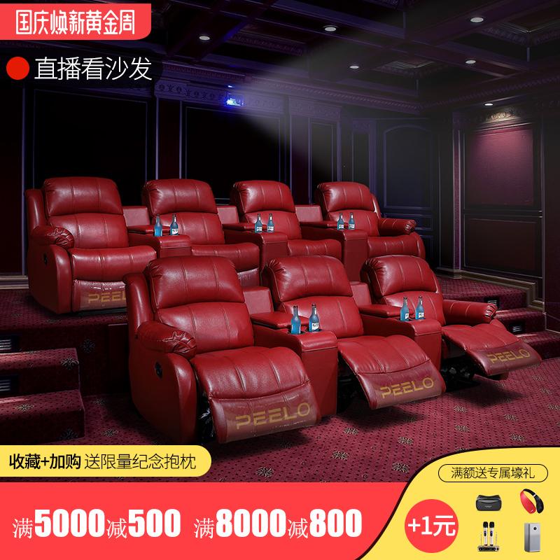 家庭影院沙发真皮太空舱会所别墅VIP定制ktv影吧会员智能影院沙发