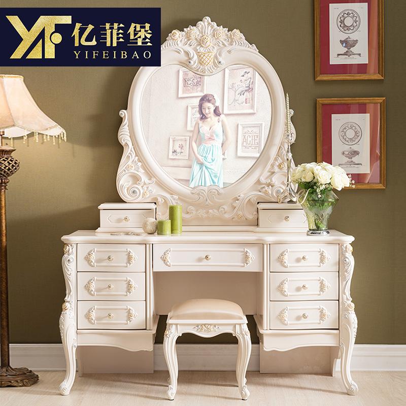 亿菲堡卧室成套家具梳妆台妆凳组合套装欧式奢华公主实木化妆桌