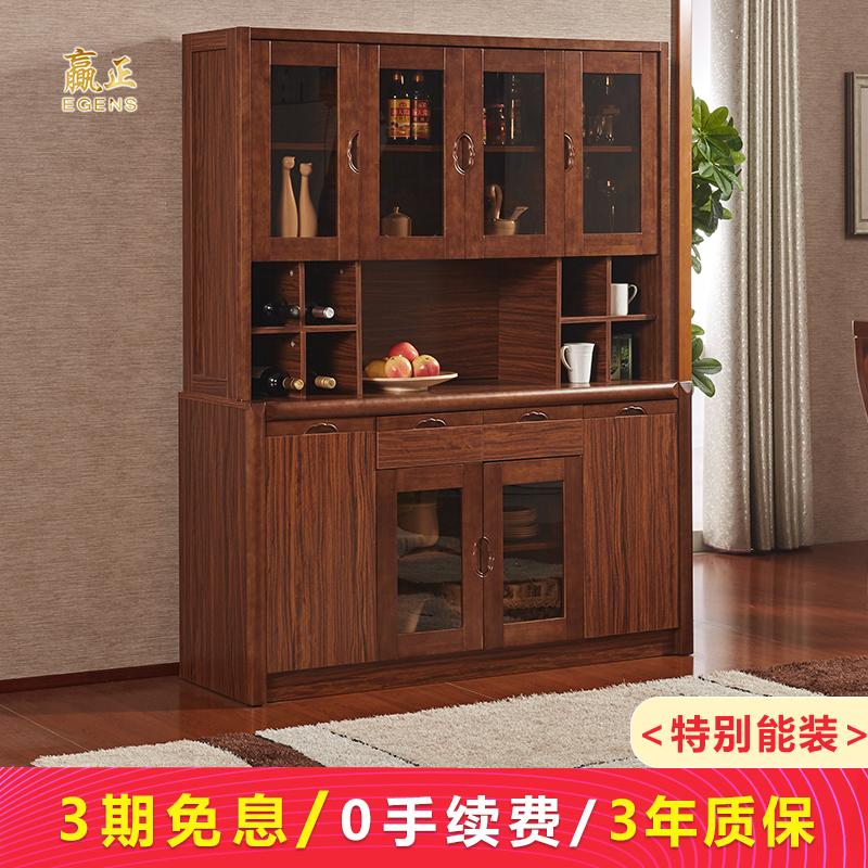 中式餐边柜现代简约放碗的厨房柜子储物柜带门厨房餐厅多功能组装