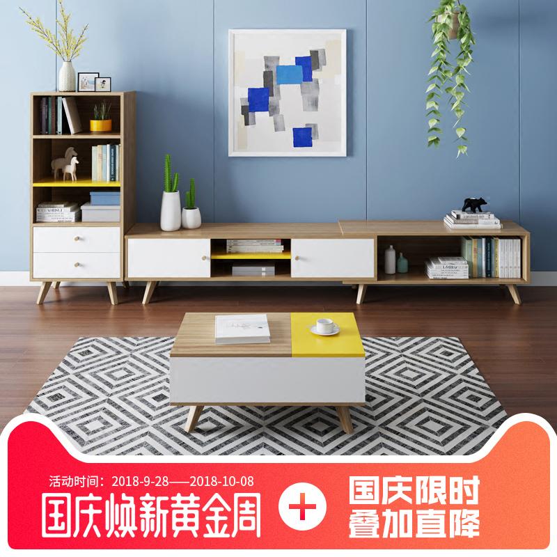 多功能北欧风格升降茶几可伸缩电视柜边柜组合现代简约小户型客厅