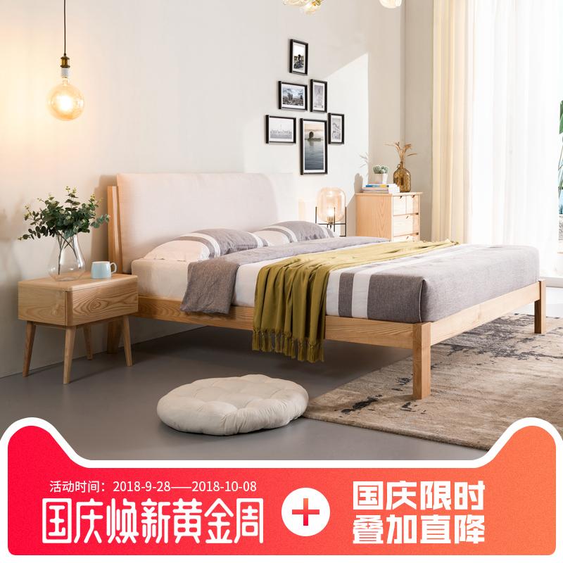 北欧风格白蜡木单人双人实木床1.5米1.8米大婚床简约现代次主卧室